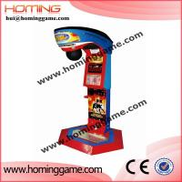 Buy cheap hot sale indoor amusement game machine arcade boxing machine/boxing punch machine/boxing training m(hui@hominggame.com) from Wholesalers