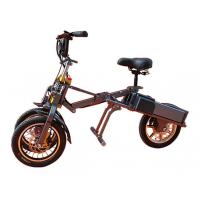 Buy cheap Two wheels front newest Foldable electric scooter / trike with USB charger from Wholesalers