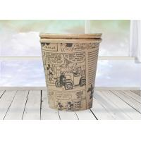 Buy cheap Custom Dimension Double Layer Coffee Cups Food Grade Paper Material from wholesalers