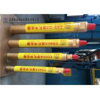 China Down The Hole Water Well Drilling Hammer Good Seal Effect CD55A CD54A CD56A factory