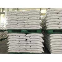 Detergent Grade Sodium Sulphate Anhydrous 99% PH8-11 25KG / 50KG / 1000KG