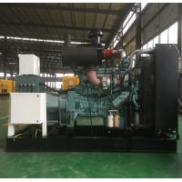 China Sinotruk Engine 300kw Natural Gas Generator 375kva electricity power plant LNG factory