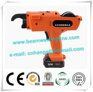 China Automatic Rebar Tying Machine , Motorized Rebar Tier , Wind Tower Production Line factory