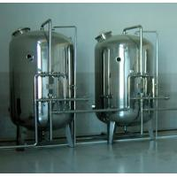 Buy cheap Residential Well Water treatment plant ,Iron removal filter from Wholesalers