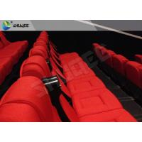 China 3D Cinema System 3D Stereo Movie Real Leather Motion Chair factory