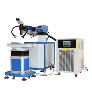 Buy cheap 400 W Laser Molding Machine , Ceramic Cavity Mold Laser Welding Machine from Wholesalers