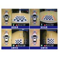 Buy cheap Seamless bird view parking assistant car reverse camera system for all brand cars, universal model from Wholesalers