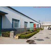 Anping Tenglu metal Wire Mesh Co.LTD.