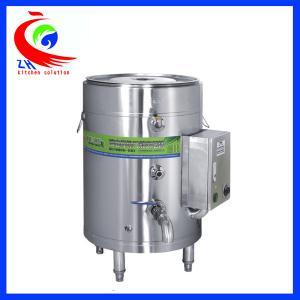China Multifunction Gas Soup Cooker Stove Porridge Burner 100L Soup Pot factory