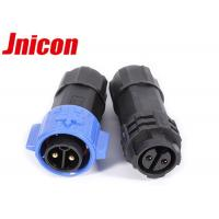 China Electric Circular 2 Pin Connector Male Female Waterproof For Underwater Lights factory