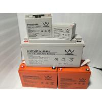Buy cheap Street Lighting Sealed Lead Acid Battery 2V 800AH Good Deep Charge Cycle from Wholesalers