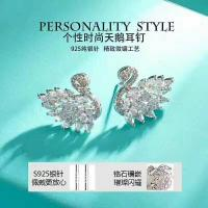 China Fashion jewelry - earring plating 14K glod & rhodium,copper+zircon,Swan shape earring on sale