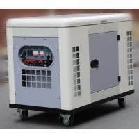 Buy cheap Silent air cooled 20kw portable gasoline generator 4 stroke OHV two cylinder engine genset from Wholesalers
