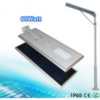 Buy cheap 2015 NEW Rechargeable Battery Power Source and Garden Lights 60W all in one street light from Wholesalers