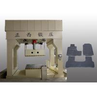 Car Interior Carpet Auto Hydraulic Press H Frame With Heating Function