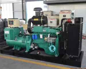 China RMC15-400 Cummins 15kw 18.75kva Power Generation Equipment generator factory price factory