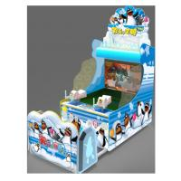 China Happy Penguins Topic Water Shooting Games , Coin Operated Kids Arcade Machine factory
