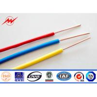 Buy cheap 450 Electrical Wires And Cables Copper Bv Cable Indoaor BV/BVR/RV/RVB from Wholesalers