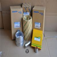 Buy cheap CYLINDER LINER,PISTON,PISTON RING AND PIN ,PARTS FOR KOMATSU SA6D170A from Wholesalers