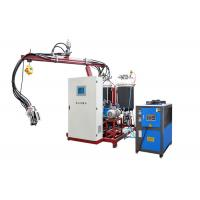 Buy cheap Customized High Pressure PU Machine Convenient Operation For Wall Panel from Wholesalers