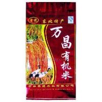 Buy cheap Laminated PP Woven Rice Bag from Wholesalers