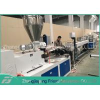 Buy cheap Environmental Protection Plastic Pipe Machine High Output Simple Operation from Wholesalers