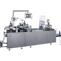 Buy cheap Paper Plastic Blister Card Packing Machine KWJP-500D Servo Motor Driving from Wholesalers