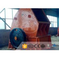 China PCZ1615 heavy hammer crusher manufacturer 400-800TPH stone crusher plant on sale