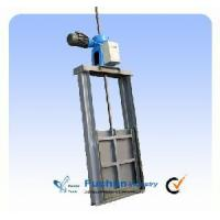 China Sluice Gate-Gate With Hoisting Device on sale