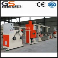 Buy cheap Orange Color Plastic Filament Extruder Machine For 50 Kg/H 3D Printer ABS PLA from Wholesalers