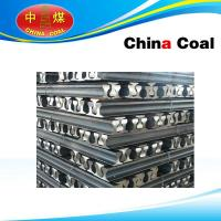 Buy cheap Crane rails from Wholesalers