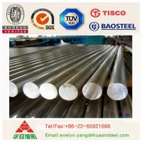 China 304 stainless steel round bar manufacturer on sale