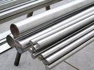 Buy cheap Cold rolled construction 4140 201 304 321 bright finish stainless steel rounds bar Î ¦ 5mm from Wholesalers