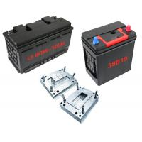 Buy cheap High Precision Car Battery Mould Thermal  Resistance Perfect Surface Finish from Wholesalers