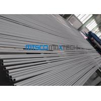 S31803 / S32205 Small Size 1 / 2 Inch Duplex Seamless Steel Tube For Chemical