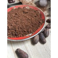 China FIRST 10-14% Brown Alkalized Cocoa Powder HALAL Characteristic Cocoa Flavour factory