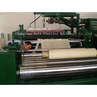 Buy cheap 2 Meters Nonwoven fabric laminating machine from wholesalers