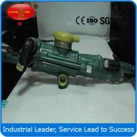 Buy cheap yt28 air hammer type air compressor jack hammer from Wholesalers