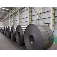 Buy cheap Non - Oriented Silicon H50W1300, H50W800 Cold Rolled Steel Coils With 1200mm from wholesalers