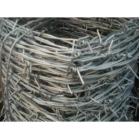 Buy cheap 2.0mm * 2.5mm Galvanized Barbed Wire Hot Dip Galvanized Iron Wire Fence from Wholesalers