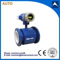 China electro magnetic flow meter for Effluent Treatment Plants With Reasonable price on sale