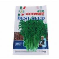 Buy cheap Printing 3 Side sealing PE laminated raw material security small plastic bags for seed from Wholesalers