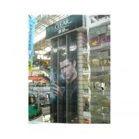 Buy cheap One Way Vision Inkjet Printing Media With PVC Material For Outdoor Advertising from Wholesalers