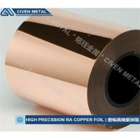 China High Accuracy Red / Black Fatigue Resistance Treated RA Copper Foil factory