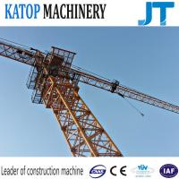Tower crane price TC5010 1t~4t load tower crane for building