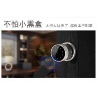 Buy cheap Fashion Usb Charging Fingerprint Smart Door Lock For Anti - Theft Doors from wholesalers