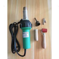 China 110V hot air tool be used for welding or shrinking plastic factory