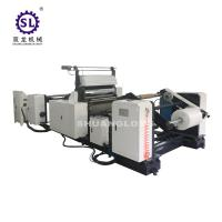 China Roll to Roll Plastic Film Embossing Machine for PVC PE and Aluminum Foil factory