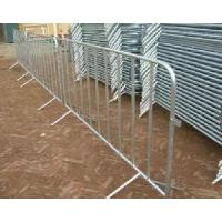 Buy cheap Heavy Duty Crowd Control Barriers (CCB-36) from wholesalers