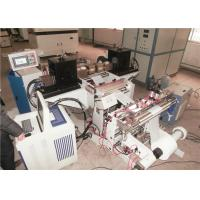 Buy cheap CO2 laser source automatic perforating machine for punching plastic film from Wholesalers